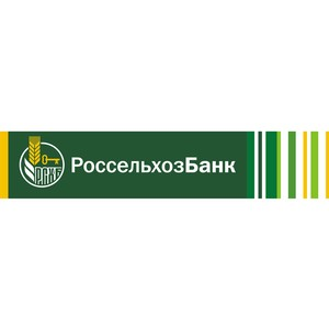 Поддержать ярославских аграриев – одна из приоритетных задач Ярославского филиала Россельхозбанка