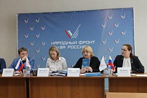 В Сыктывкаре прошла пресс-конференция ОНФ по итогам семинара Формирование комфортной городской среды