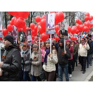 Сотрудники «Кузбассэнергосбыта» приняли участие в шествии Бессмертного полка