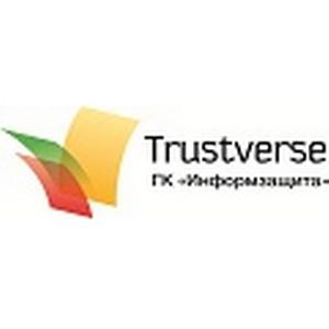 Компания «ТрастВерс» приняла участие в конференции CNews «ИКТ в госсекторе»