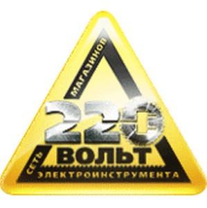 Сеть магазинов электроинструмента «220 Вольт» открыла магазин в г. Стерлитамак