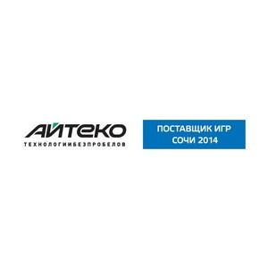 «Ай-Теко» открывает первый в России центр компетенций по решениям HP NonStop