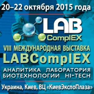VIII ћеждународна¤ выставка LABComplEX. јналитика. Ћаборатори¤. Ѕиотехнологии. Hi-Tech