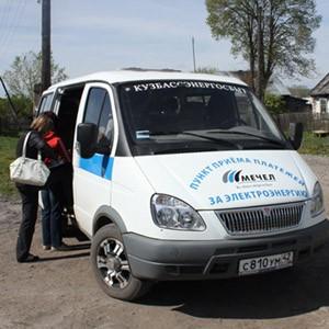 С 1 ноября мобильных касс ОАО «Кузбассэнергосбыт» станет еще больше