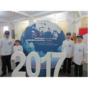 В Уфе проходит чемпионат «Молодые профессионалы» WorldSkills Russia и JuniorSkills