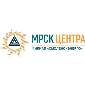 Ёкологическа¤ политика - приоритетное направление работы —моленскэнерго