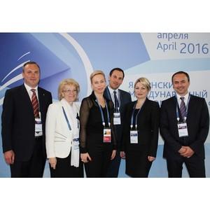 Участники ЯМЭФ направят Президенту РФ предложения по развитию экономики страны