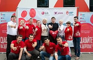 Торжественное завершение Марафона «Технология добра» в Астрахани во Всемирный день защиты детей