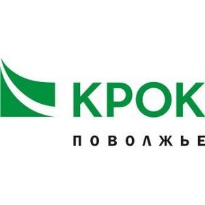 КРОК Поволжье развернул систему ВКС для группы компаний «Русполимет»