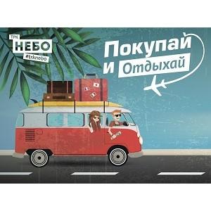 ТРК «Небо» дарит путешествие в другую страну