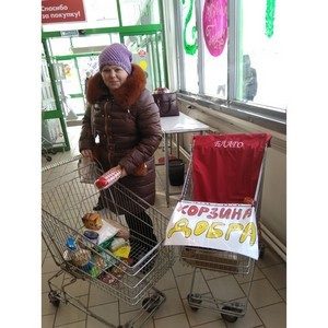Кусинский отдел Управления Росреестра откликнулся на призыв о доброте