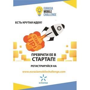 ������� Eurasia Mobile Challenge �������� ����� ������ � �������