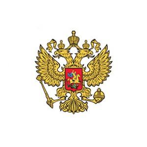 Открытие национального стенда России на выставке «Отдых-2017» в Минске