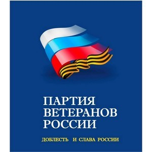 Рамзан Кадыров одобрил инициативу Партии Ветеранов о присвоении улице имени участника ВОВ