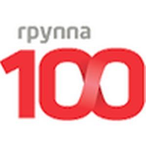 Группа 100 - крупная компания, созданная с нуля