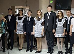 Стойленский ГОК поздравил первоклассников с Днем знаний