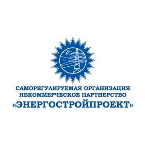 СРО НП «Энергостройпроект» приняла участие в конференции по технологическому проектированию