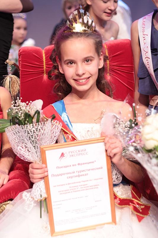 В Екатеринбурге пройдет кастинг детского конкурса красоты и таланта «Маленькая Мисс Екатеринбург».
