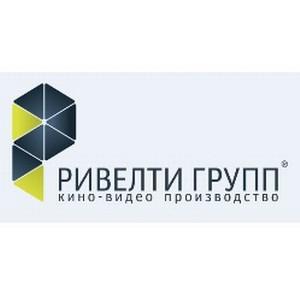«Ривелти групп» - создатель одного из лучших корпоративных СМИ 2012 г