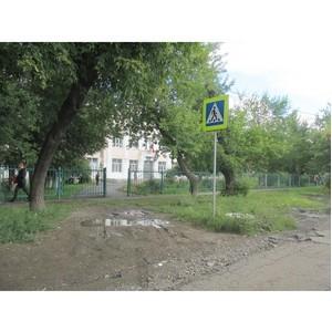 Команда «Молодежки ОНФ» в Омской области выявила возле школ небезопасные пешеходные переходы