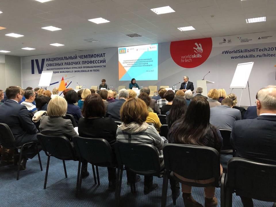 Представители Свердловского реготделения приняли участие в мероприятиях под эгидой СоюзМаш России