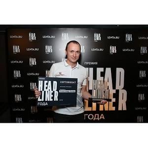 У премии «Headliner года» будет продолжение
