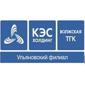 Ульяновские теплосети выдержали температурные испытания
