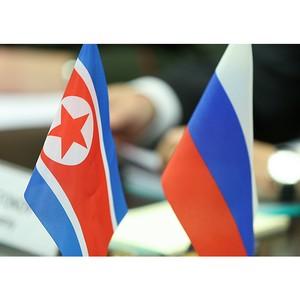 Взаимная правовая помощь между Москвой и Пхеньяном одобрена Советом Федерации