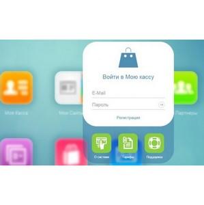 MyKassa обновила платежный интерфейс