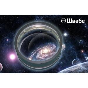 «Швабе» запатентовал объектив, созданный для ведущего немецкого производителя телескопов