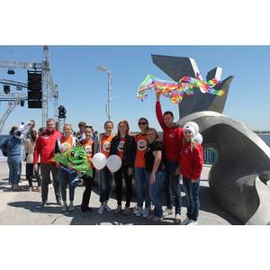 Активисты ОНФ в Волгоградской области провели акции, приуроченные к международному Дню защиты детей