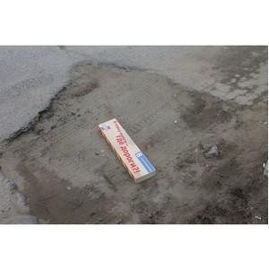 Волгоград стал одним из лидеров по числу жалоб граждан на плохое состояние дорог