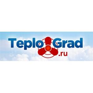 ООО «Теплоград» проводит распродажу