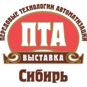 Выставка «ПТА-Сибирь 2013» состоится весной в Красноярске