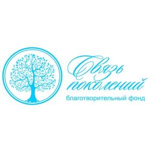Объявлены результаты открытого интернет-голосования IV Всероссийского конкурса «Связь поколений»