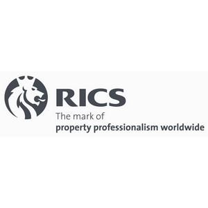 RICS: как управлять коммерческой недвижимостью?