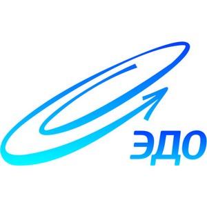 Национальный исследовательский технологический университет  перешел на новую версию Directum.