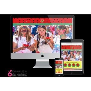 Камышинский Арбузный фестиваль и Атилект представили новый официальный сайт