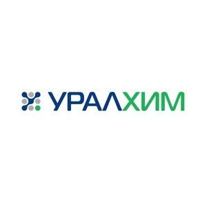 В инновационной инфраструктуре УрФУ представят проекты, участвующие в конкурсе компании «Уралхим»