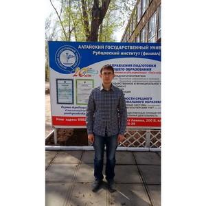 Бронзовая медаль Открытой международной Интернет-олимпиады у студента Рубцовского филиала АГУ