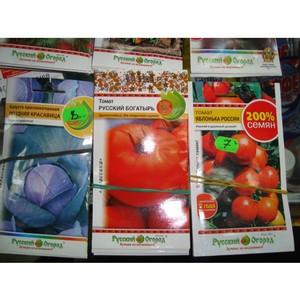 Более 1800 пакетов семян снято с реализации