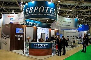 С 07 по 11 декабря в Экспоцентре прошла выставка медицинского оборудования, расходных материалов
