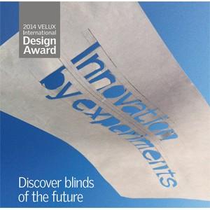 Международный конкурс Velux International Design Award