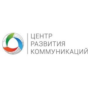 """«""""Что делать СРО, если …"""" – обязательный вопрос при разработке сметы»: Юлия Усова"""