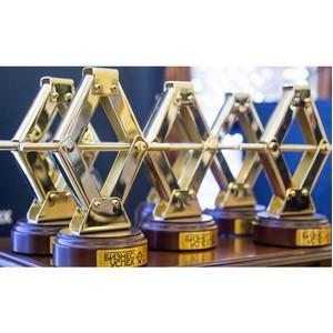 Попечительский совет Национальной премии «Бизнес-Успех» обсудил условия развития малого бизнеса