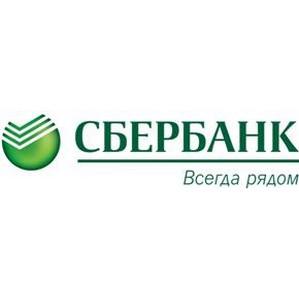 «Автосуббота» Сбербанка пришла на центральную площадь Уссурийска