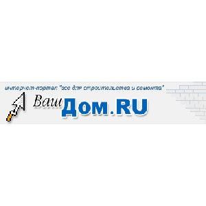 Строительный портал ВашДом.RU подводит итоги года