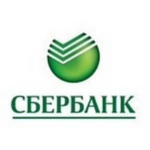 Поволжский банк Сбербанка России выбрал свою королеву