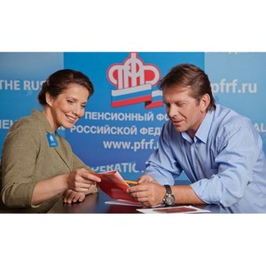 В 2016 г. государство софинансировало пенсии кузбассовцев на сумму около 79 млн рублей