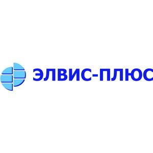 Компанией Элвис-плюс успешно завершены работы по проекту ЕГР ЗАГС для ФНС России